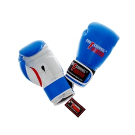 PROFESSIONAL FIGHTER BOXING GLOVES MONTANA, BLUE LEATHER