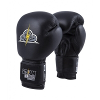 STORMCLOUD SHARQ BOXING GLOVES